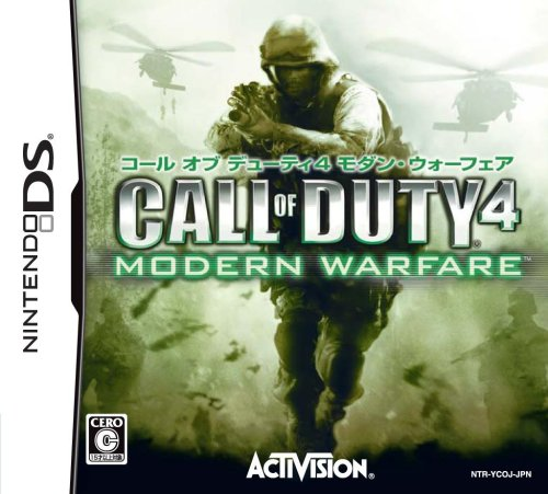 Call of Duty 4: Modern Warfare[Japanische Importspiele] (Call Of Duty 4 Nintendo Ds)