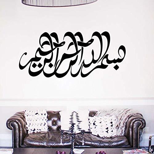 WallSticker866 Großhandel Muslim Islamischen Wandtattoos Bismillah Kunst Wandtattoos Zitate Vinyl Aufkleber Für Wohnkultur 1 43 cm X 99 cm