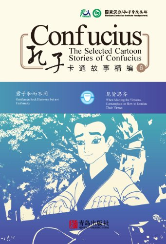 The Selected Cartoon Stories of Confucius 7