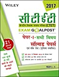 Wiley's CTET Exam Goalpost, Paper I, All Subjects, in Hindi: Solved Papers & Mock Tests With Complete Solutions, Class I-V