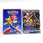Pokemon GX Cards 20pcs/box