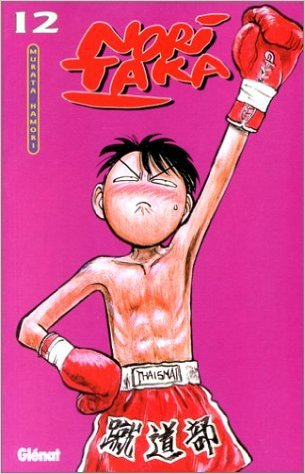 Noritaka Vol.12 de Takashi Hamori ,Hideo Murata (Illustrations) ( 21 janvier 1998 )