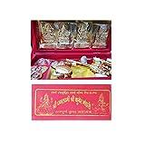 #10: OdishabazaarShri Sri Dhan Laxmi- Kuber Bhandari Yantra- Generate A Source Of Income For You