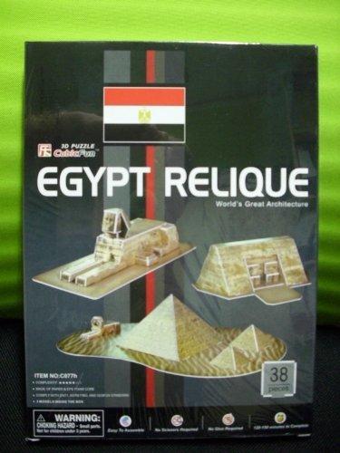 3D-Puzzle Cubicfun ÄGYPTISCHER GEBÄUDE (DA-01043) (ägyptische 3d-puzzle)