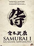 Samurai I - Musashi Miyamoto [Import anglais]