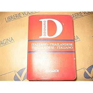 Italiano-thailandese, thailandese-italiano