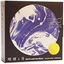 Earth and the Moon 360 Book