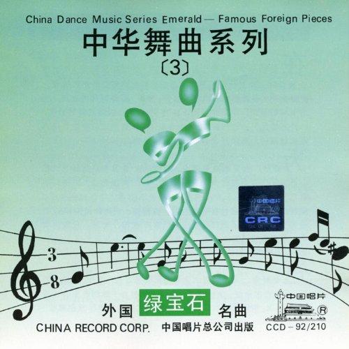Wildflowers (Ye Hua (Lun Ba)) -