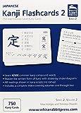 Japanese Kanji Flashcards: 750 Intermediate-Level Kanji Cards: 2