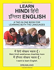 Learn Hindi English (Learner's Hindi English Dictionary)