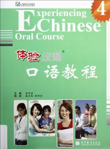 Experiencing Chinese Oral Course vol.4