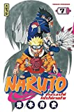 Naruto, tome 7