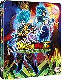 Dragon Ball Super the Movie: Broly SteelBook [Blu-ray]