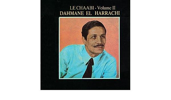 EL RAYAH GRATUIT DAHMANE HARRACHI TÉLÉCHARGER YA MP3