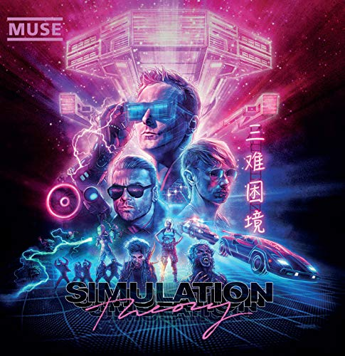 Simulation Theory [Vinilo]