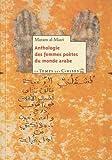 Femmes poètes du monde arabe - Anthologie