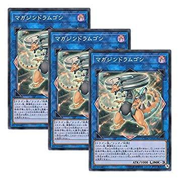 Yu-Gi-Oh! y3-teiliges Setz Japanische Version CYHO-JP 041 Magazine Drum Gon (Super Rare)