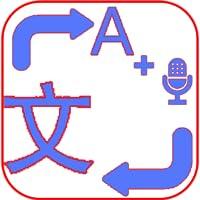 Translator Free language