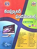 Computer Fundamentals (Telugu)