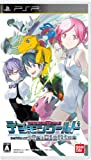 Digimon World Re:Digitize [JP Import]