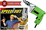 Buy 10mm Drill Machine With Speed Out Da...
