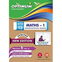 Optimum Educational DVDs HD Quality for Std 12 HSC Mathematics Part 1