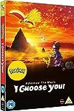 Pokemon The Movie: I Choose You! DVD