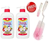 Farlin Anti-Bacterial Baby Liquid Cleanser for Fruits, Bottles, Accessories & Toys (700ml x 2 units) With Rikang Bottle Nipple Brush FREE