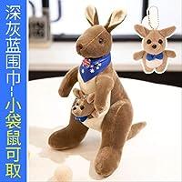 Cute Australian Kangaroo Plush Toy Doll Doll Baby Mother Child Gift Kangaroo No.2: 48Cm High Dark Brown Blue Scarf (Small Kangaroo Desirable)