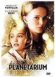 Planetarium [DVD]