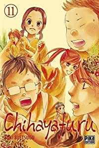 Chihayafuru Edition simple Tome 11