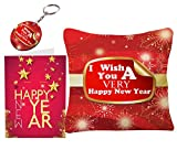 Sky Trends New Year Gifts and Merry Christmas Gifts 2017 Gifts Printed 12x12 in Cushion Cover with Filler & Printed Greeting Card and Keychain for New Year Gifts for Friend Girlfriend Boyfriend010