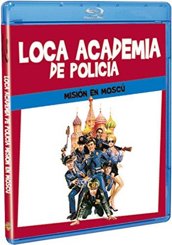 loca-academia-de-polica-7-blu-ray