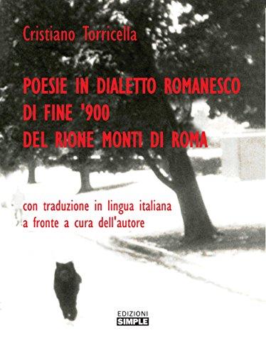 poesie-in-dialetto-romanesco-di-fine-900-del-rione-monti-di-roma