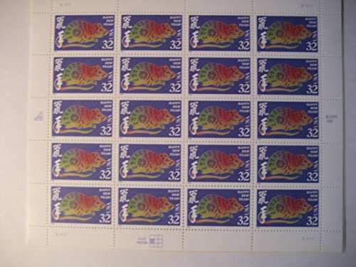Year of the Rat: Lunar New Year, Full Sheet of 20 x 32-Cent Postage Stamps, USA 1996, Scott 3060 by USPS