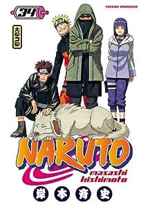 Naruto Edition simple Tome 34