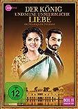 Der König und seine unsterbliche Liebe - Ek Tha Raja Ek Thi Rani, Box 11, Folge 201-220 [3 DVDs]