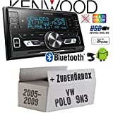 VW Polo 9N3 - Autoradio Radio Kenwood DPX-M3100BT - 2-Din Bluetooth USB VarioColor Einbauzubehör - Einbauset