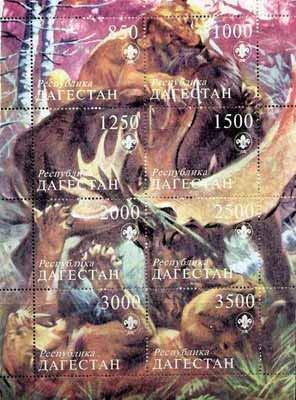 Dagestan Republic 1998 Lions attacking Elk composite sheetlet complete set of 8 values each with Scout Logo, u/m ANIMALS DEER CATS SCOUTS KNOTS JANDRSTAMPS