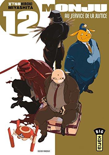 Monju, au service de la justice - Tome 12 par Hiroki Miyashita