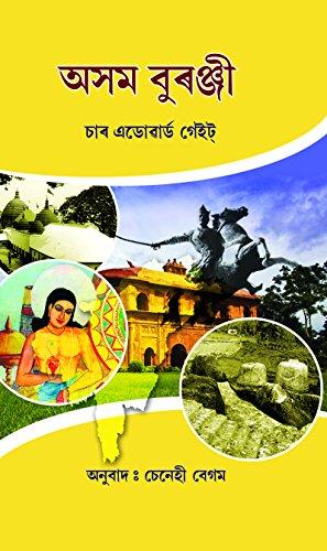 Asom Buranji