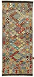 Nain Trading Kelim Afghan 193x79 Orientteppich Teppich Beige/Braun Handgewebt Afghanistan