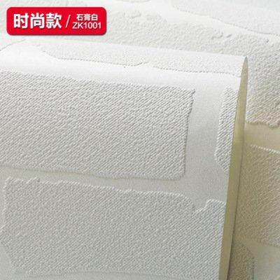 swykaa-emulacion-3d-estereoscopicas-de-pared-de-ladrillo-blanco-puro-papel-tela-no-tejida-papel-tapi