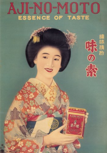 vintage-japan-c1920-ajinomoto-the-essence-of-taste-reproduction-food-seasoning-poster-on-200gsm-a3-s