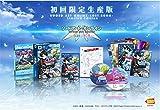 Sword Art Online - Lost Song Edition Limitée [PSVita]Sword Art Online - Lost Song Edition Limitée [PSVita] [Japanische Importspiele]