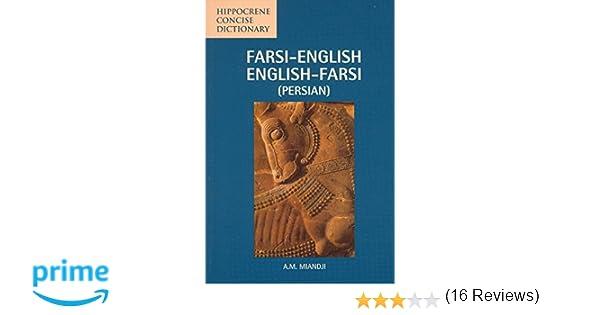 Farsi English Persian Concise Dictionary Hippocrene Amazoncouk A M Miandji 9780781808606 Books