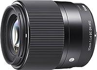 Sigma 30mm f/1.4 DC DN Contemporary - Objetivo estándar para el Sistema ...