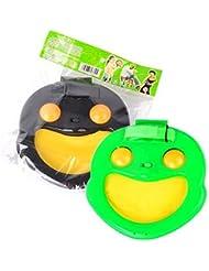 Bazaar Al aire libre bola voladora divertido educativos infantiles juguetes pelota hinchable