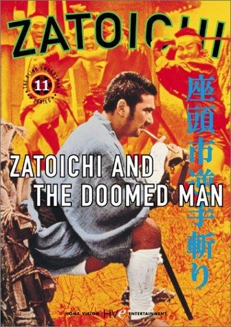 zatoichi-the-blind-swordsman-vol-11-zatoichi-and-the-doomed-man-by-shintar-katsu