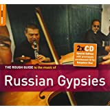 The Rough Guide To The Music Of Russian Gypsies